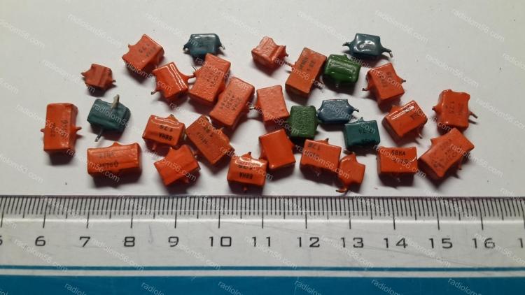 Радиодетали екатеринбург скупка цены с фото