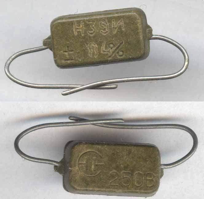 Продать конденсаторы содержащие палладий