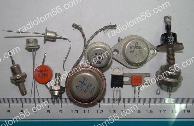 Скупка транзисторов в новосибирске